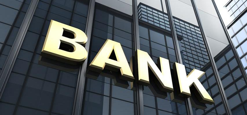 list of banks in Ghana